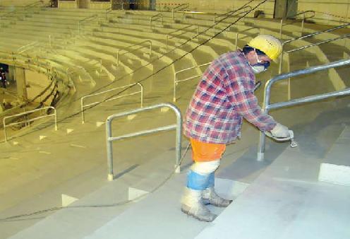 Полы ROMEX - защита и гидроизоляция стадионов